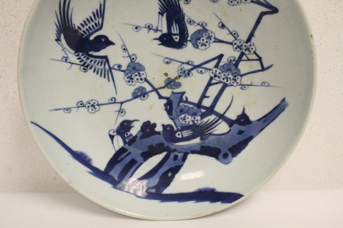 Chinese antique porcelain vase, & a b&w porcelain plate - 8