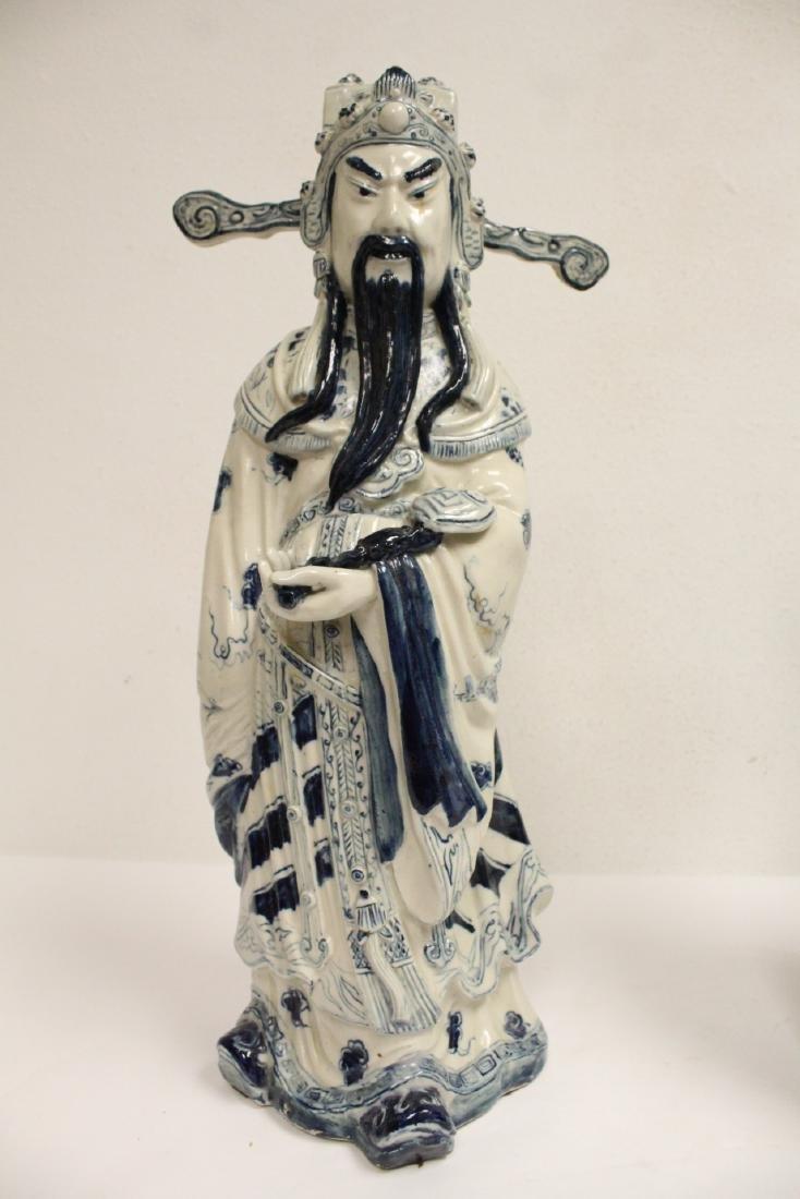 2 porcelain vase,s, and a figure - 7