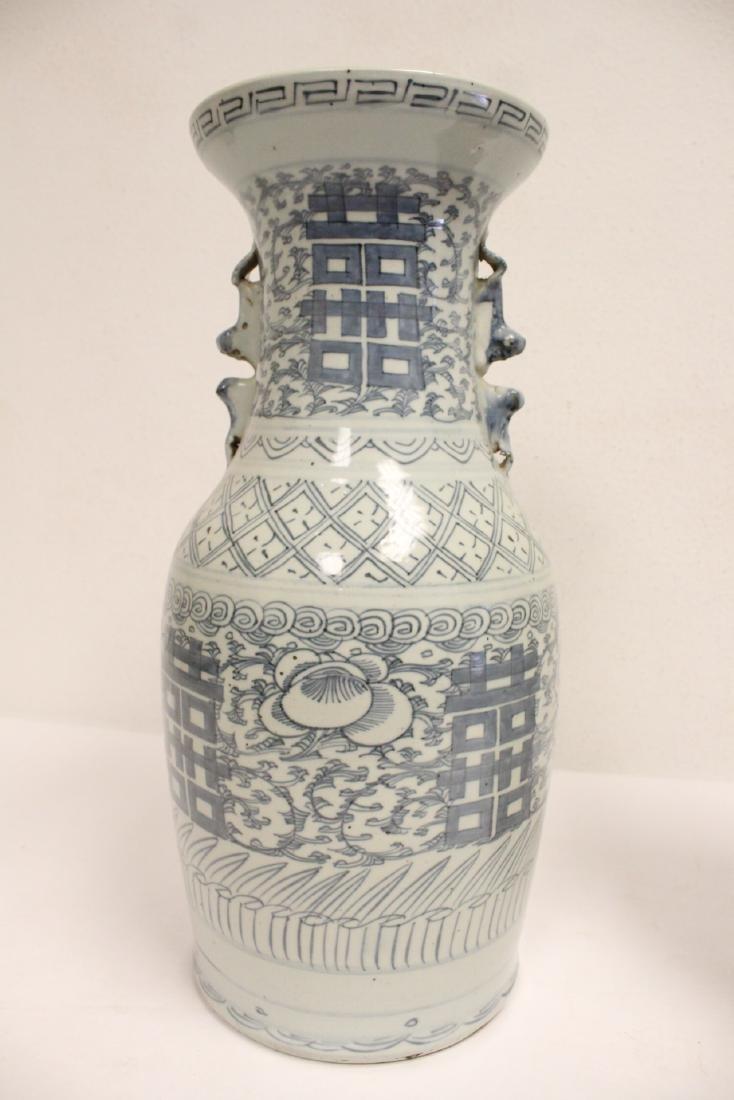 2 porcelain vase,s, and a figure - 8
