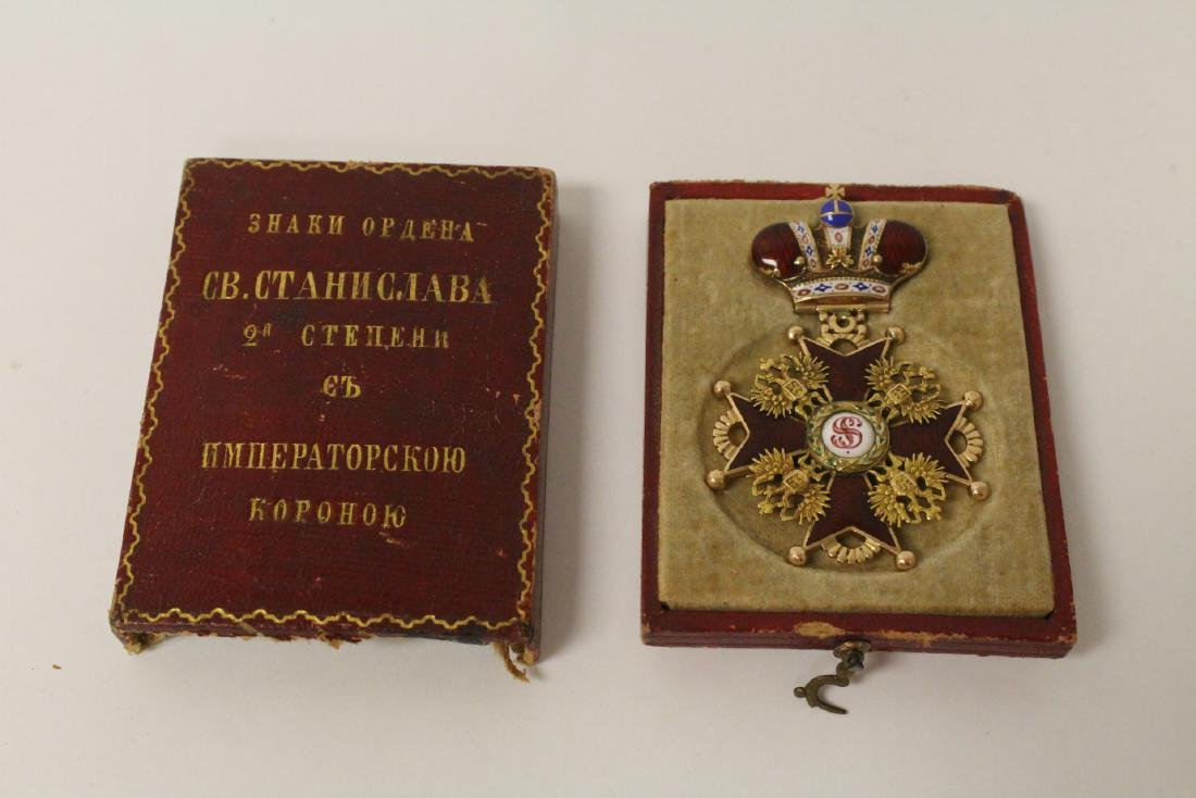 19th c. gold Russian imperial medal w/ original box