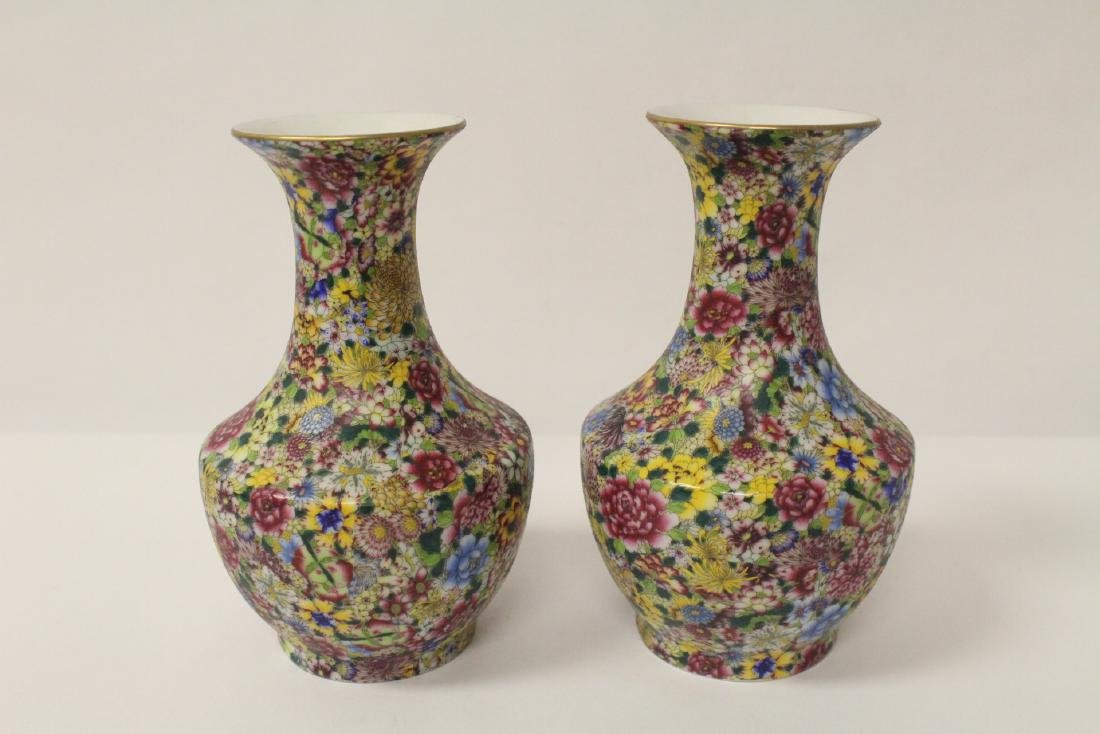 Pair Chinese famille rose porcelain vases - 3