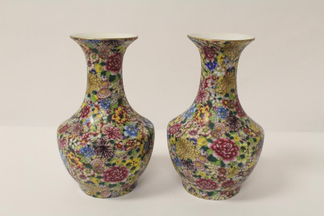 Pair Chinese famille rose porcelain vases - 4