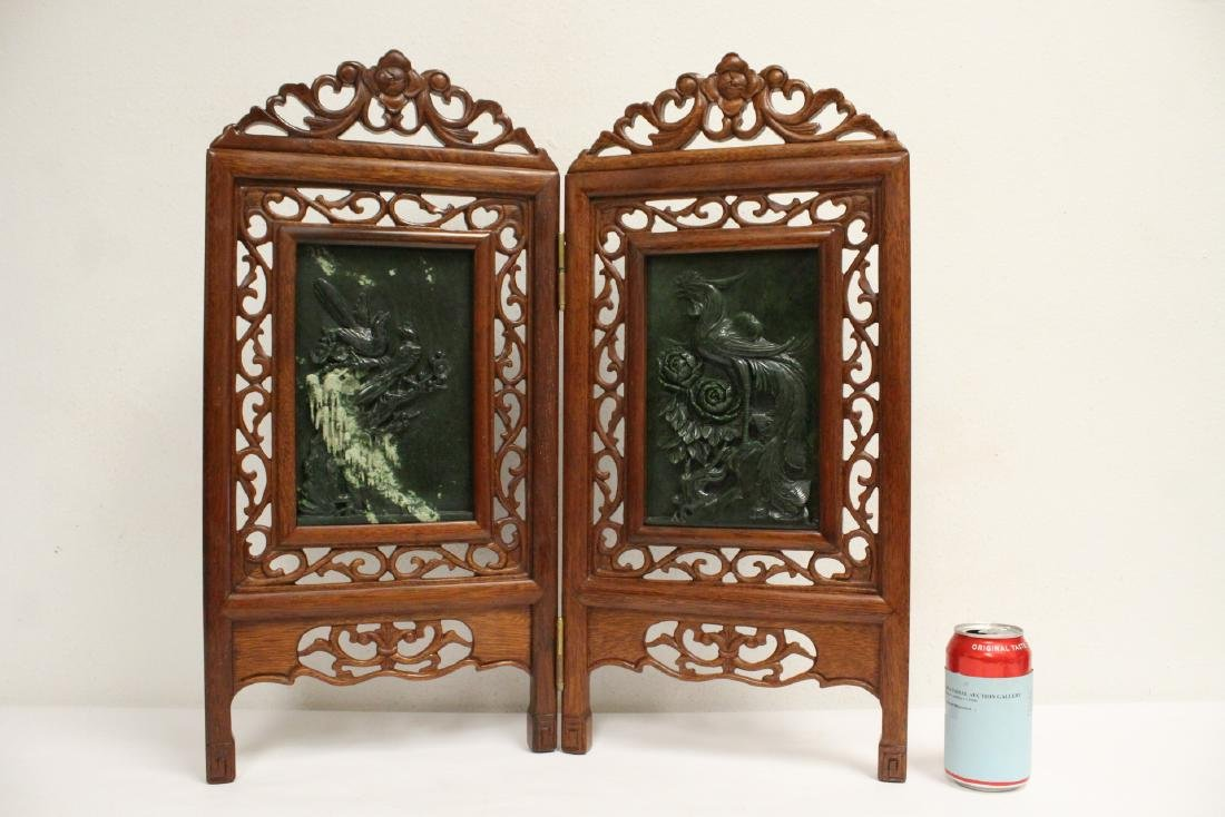 Chinese rosewood table screen w/ jade plaques