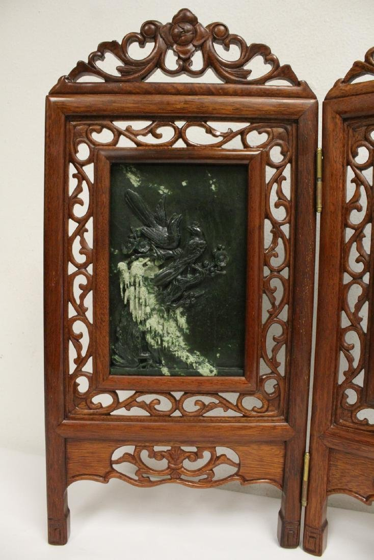 Chinese rosewood table screen w/ jade plaques - 2