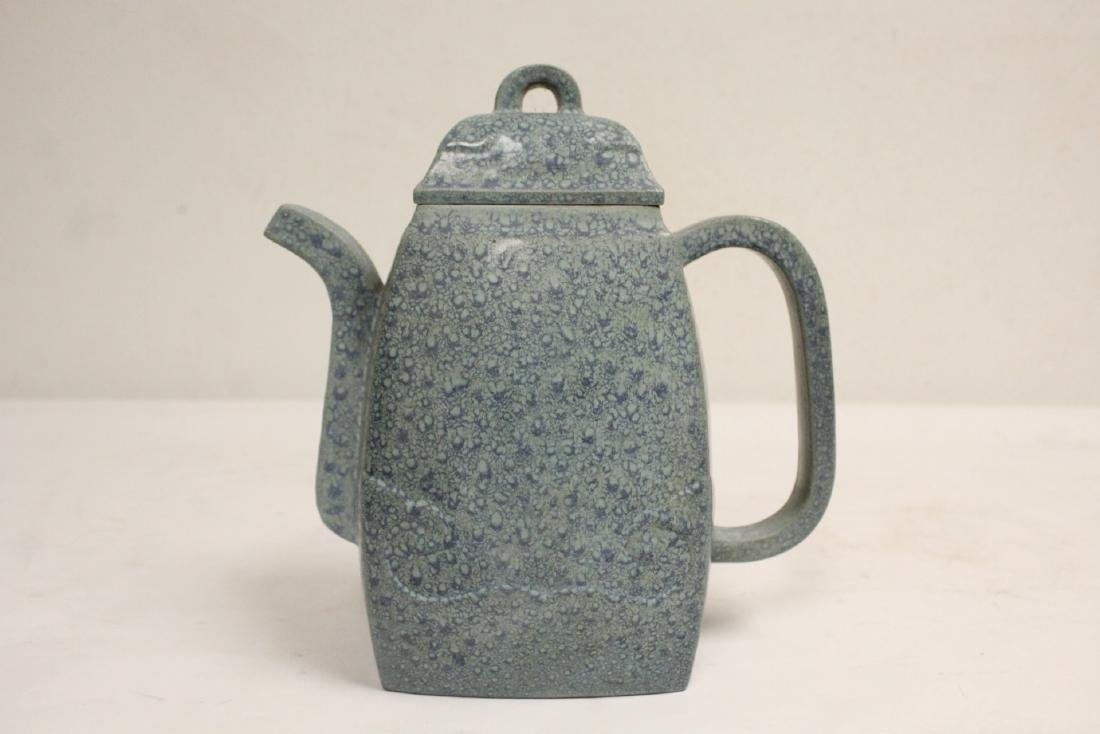 An important Chinese vintage Yixing teapot