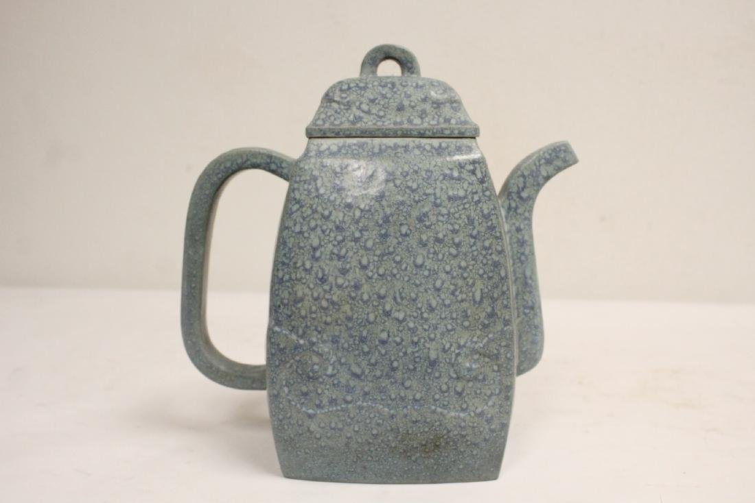 An important Chinese vintage Yixing teapot - 3