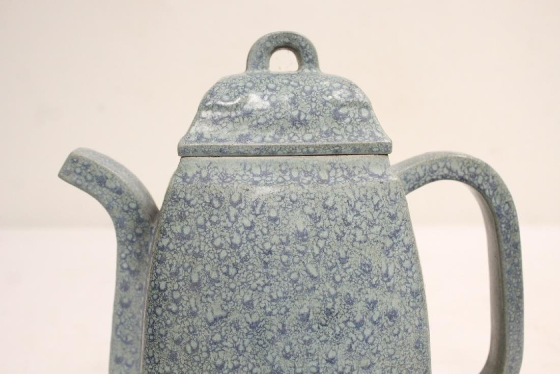 An important Chinese vintage Yixing teapot - 7
