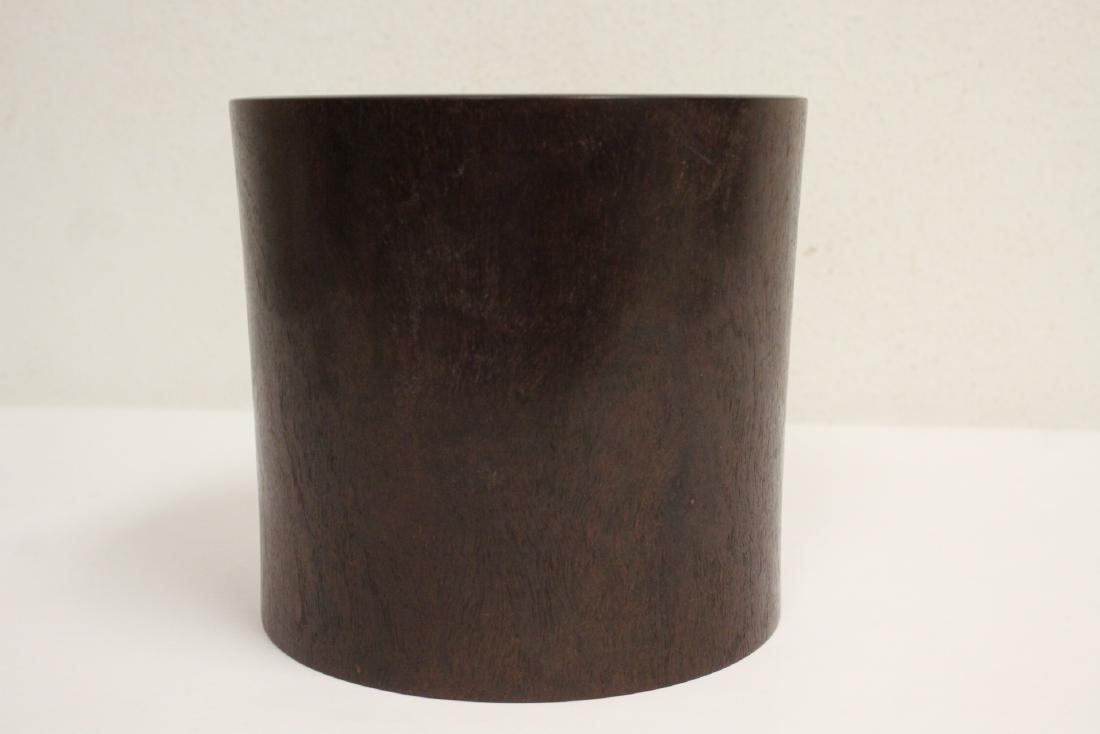 important Chinese vintage zitan wood brush holder - 3
