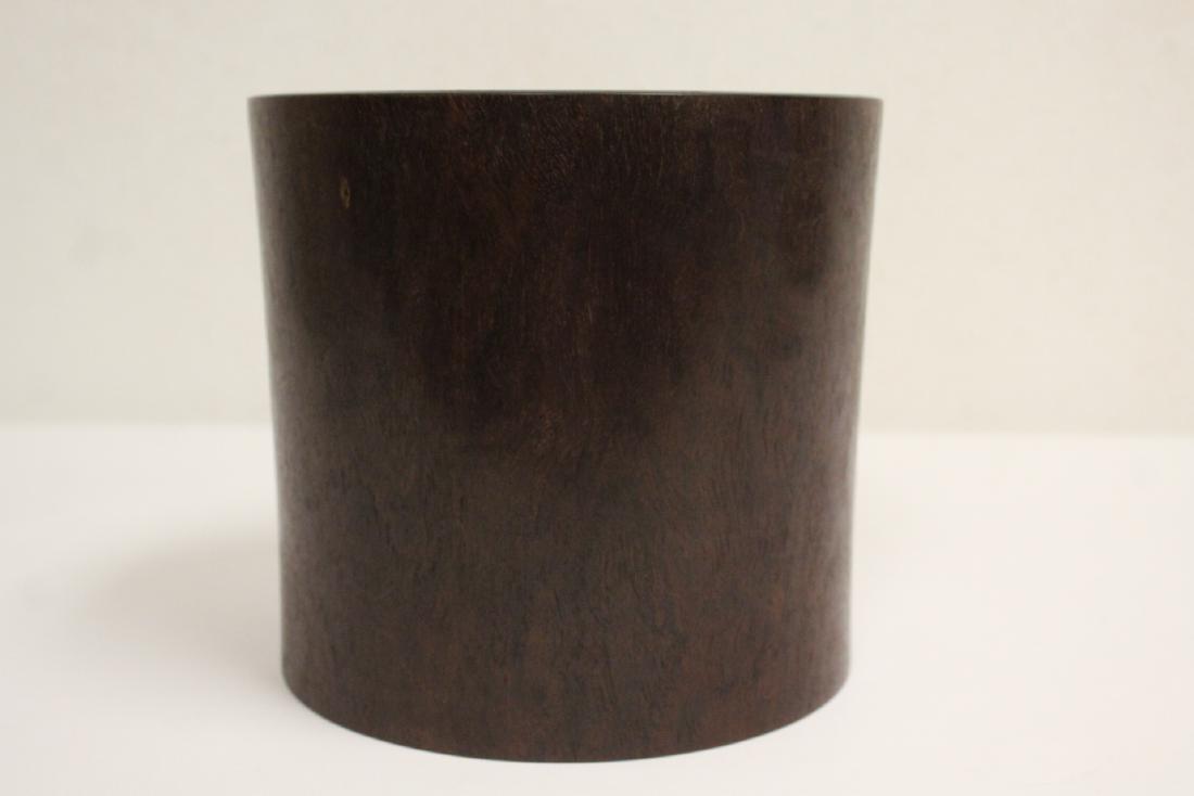 important Chinese vintage zitan wood brush holder - 4