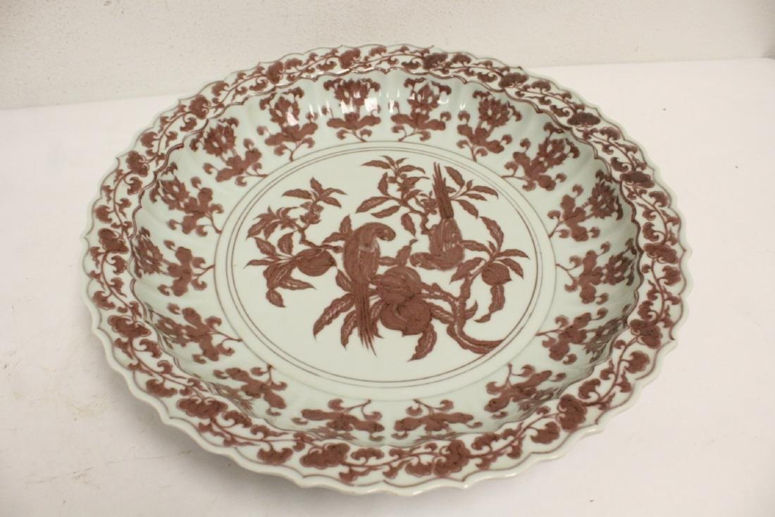 Chinese antique red and white porcelain charger - 10