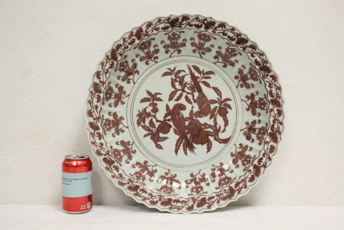 Chinese antique red and white porcelain charger