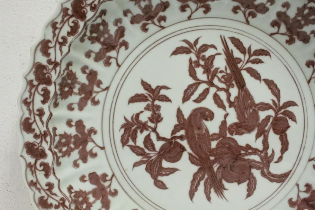 Chinese antique red and white porcelain charger - 3