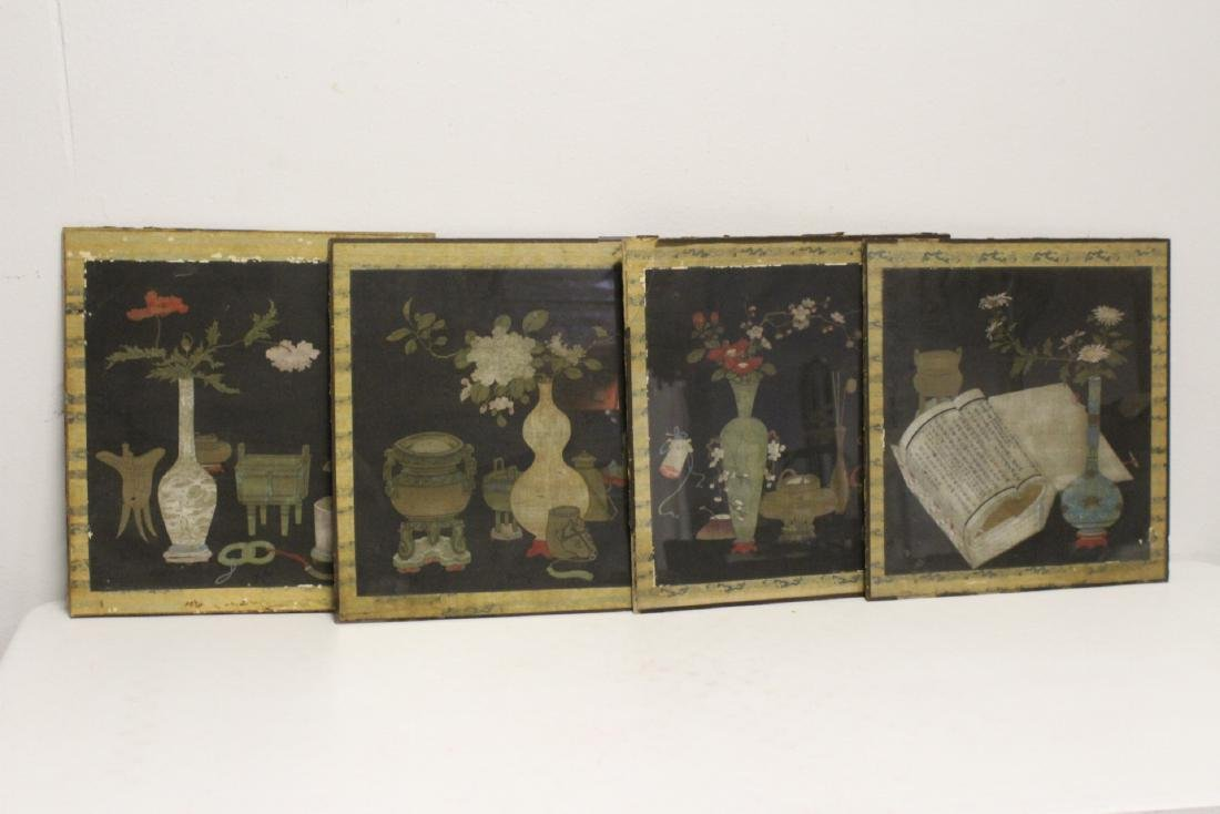 Set of 4 Chinese antique watercolor on silk panels