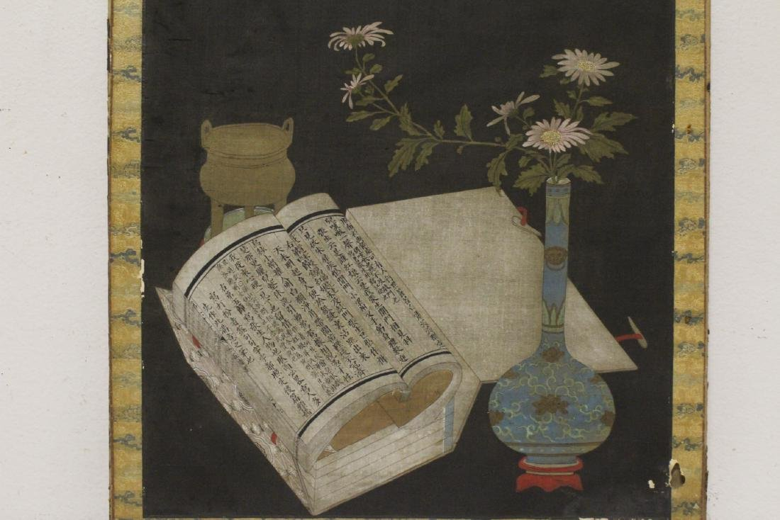 Set of 4 Chinese antique watercolor on silk panels - 7
