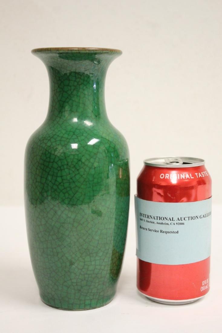 Chinese vintage green glazed porcelain vase - 2