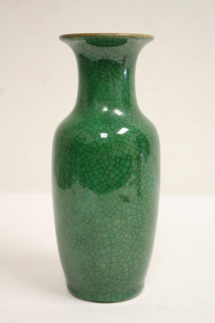 Chinese vintage green glazed porcelain vase - 3