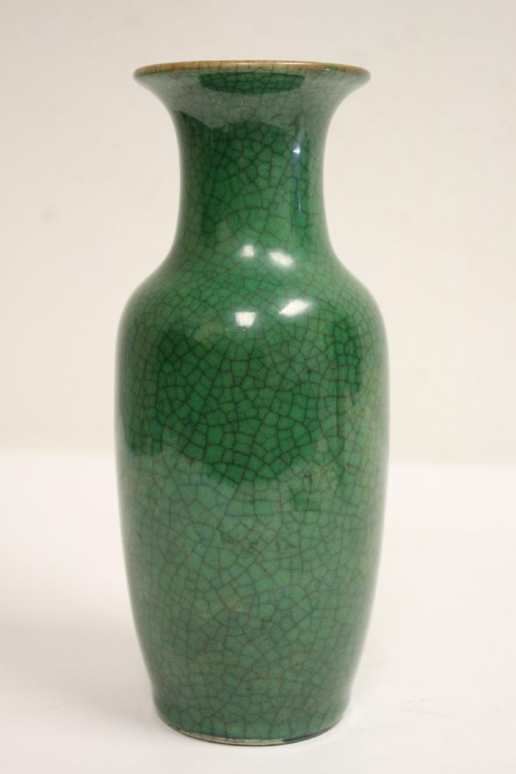 Chinese vintage green glazed porcelain vase - 4