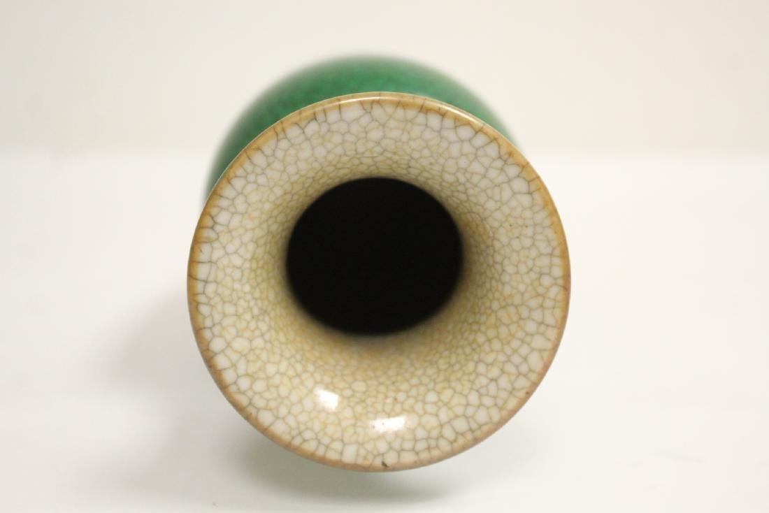 Chinese vintage green glazed porcelain vase - 5