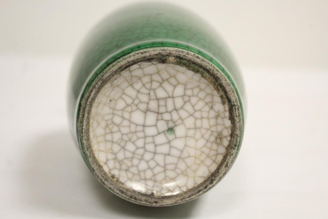 Chinese vintage green glazed porcelain vase - 8