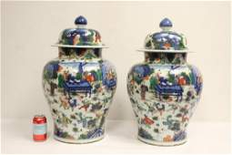 Pr Chinese 17th18th c wucai porcelain covered jar