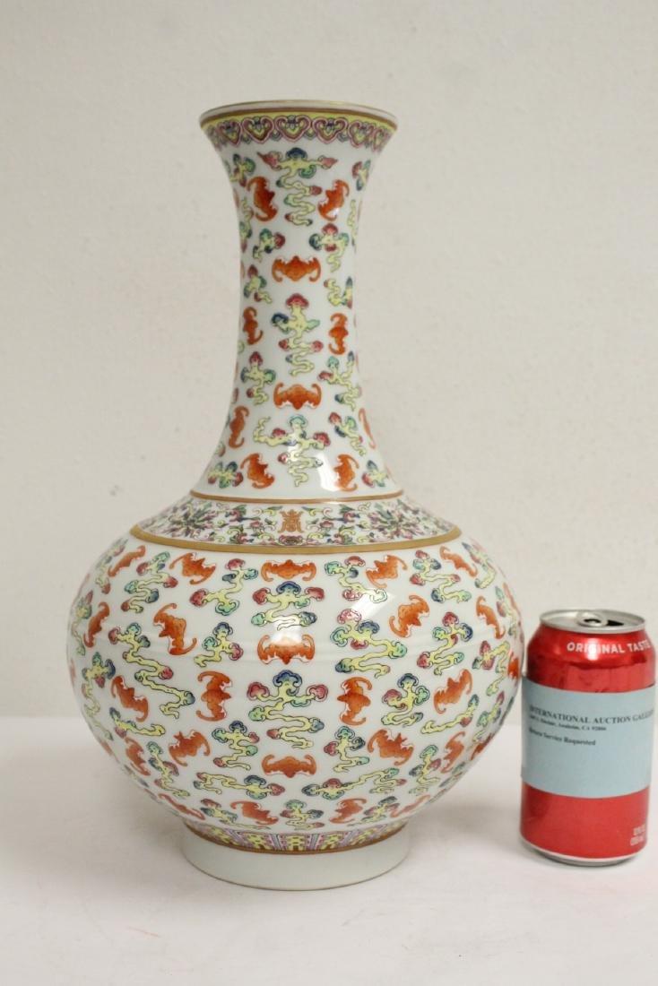 Chinese vintage famille rose porcelain vase - 2