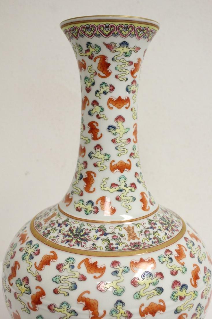 Chinese vintage famille rose porcelain vase - 6