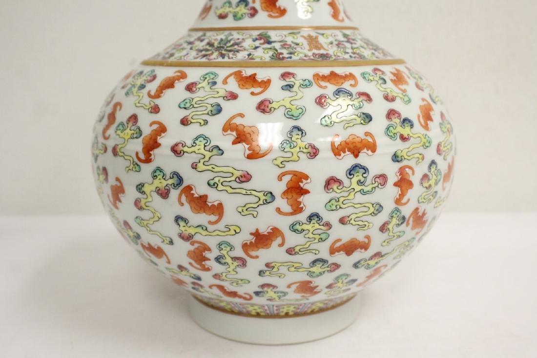 Chinese vintage famille rose porcelain vase - 7