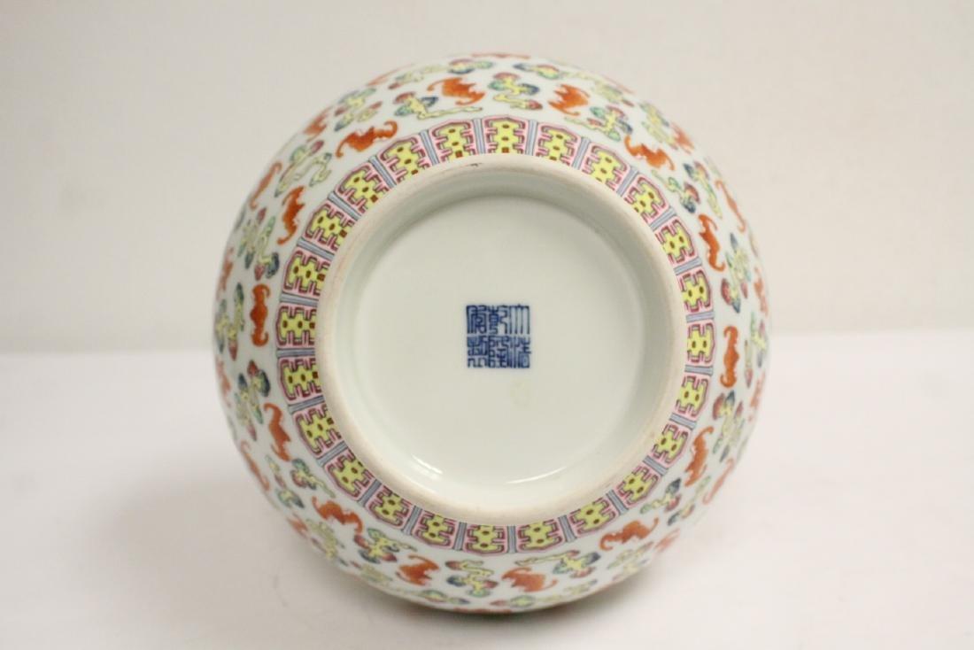 Chinese vintage famille rose porcelain vase - 8