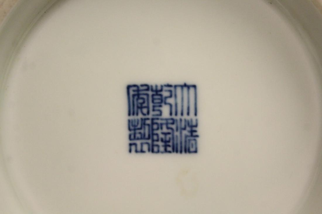 Chinese vintage famille rose porcelain vase - 9