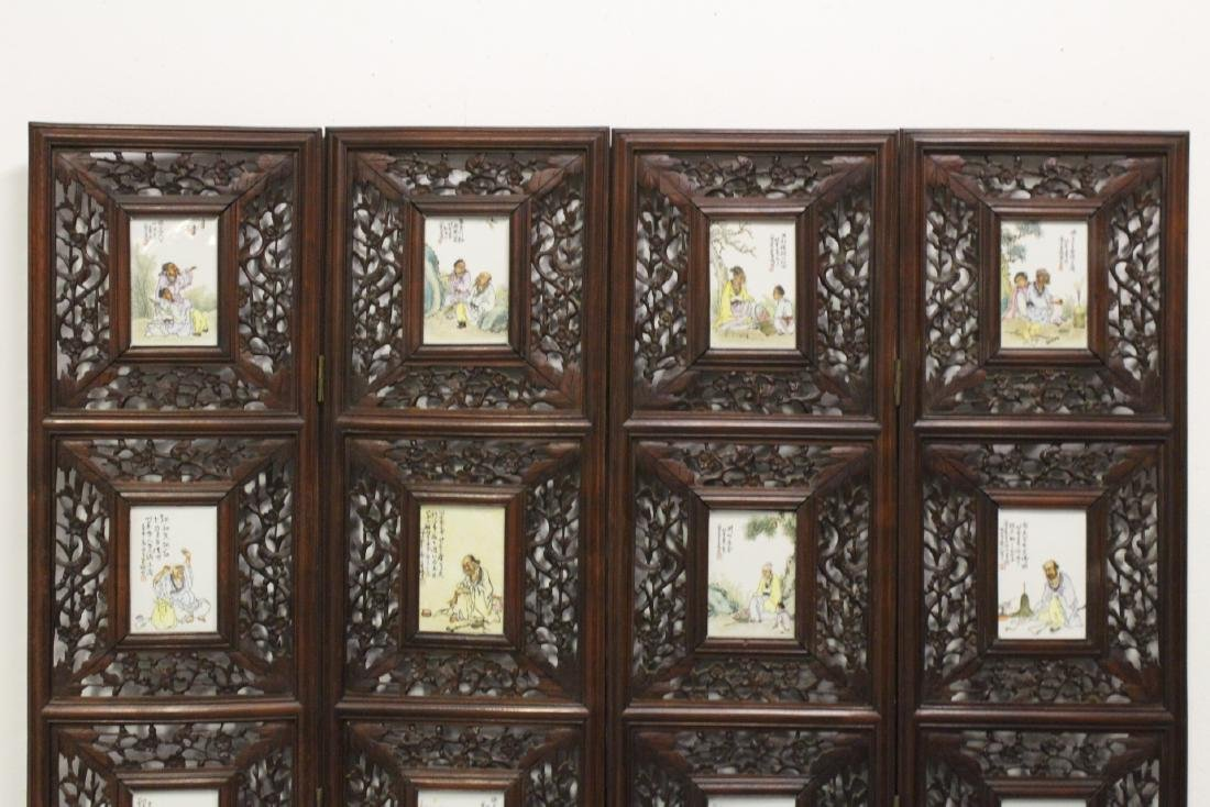 Chinese rosewood screen with 16 porcelain plaques - 2