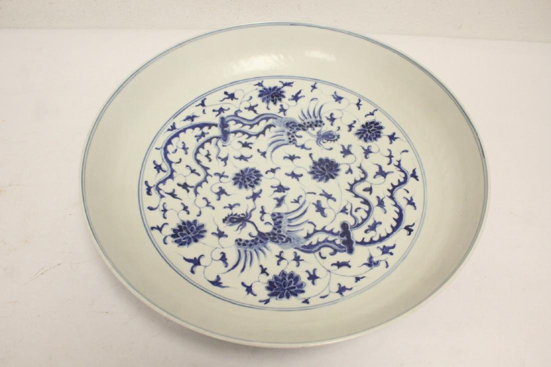 Chinese blue and white porcelain large plate - 10