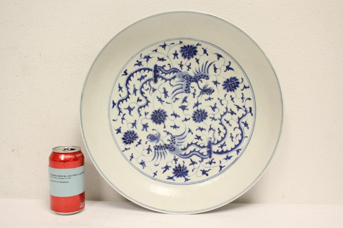Chinese blue and white porcelain large plate