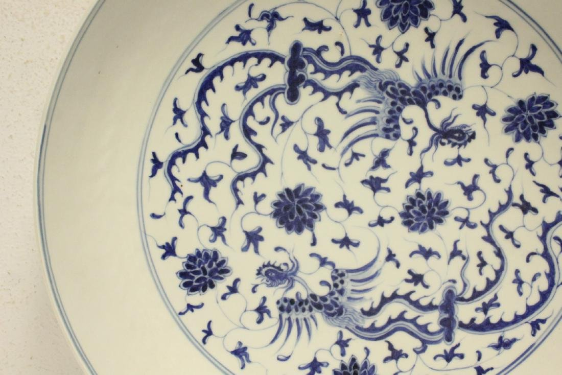 Chinese blue and white porcelain large plate - 3