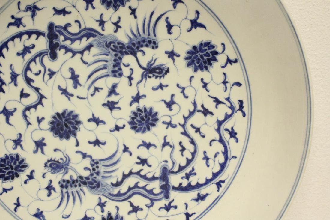 Chinese blue and white porcelain large plate - 4