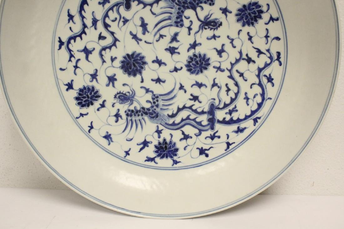 Chinese blue and white porcelain large plate - 5
