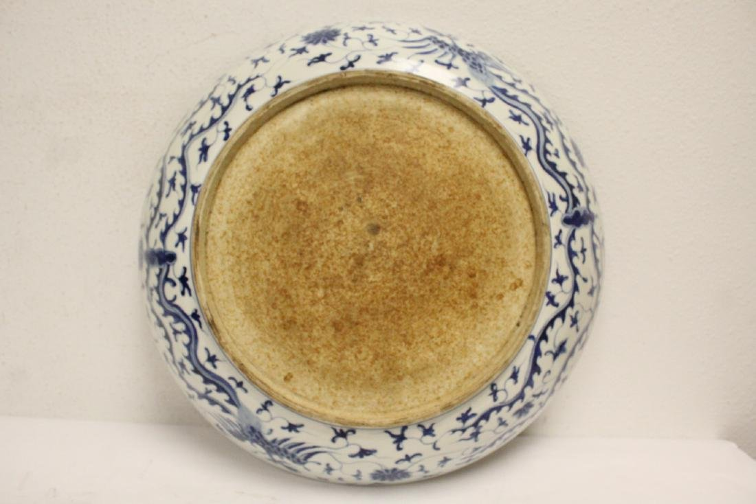 Chinese blue and white porcelain large plate - 6
