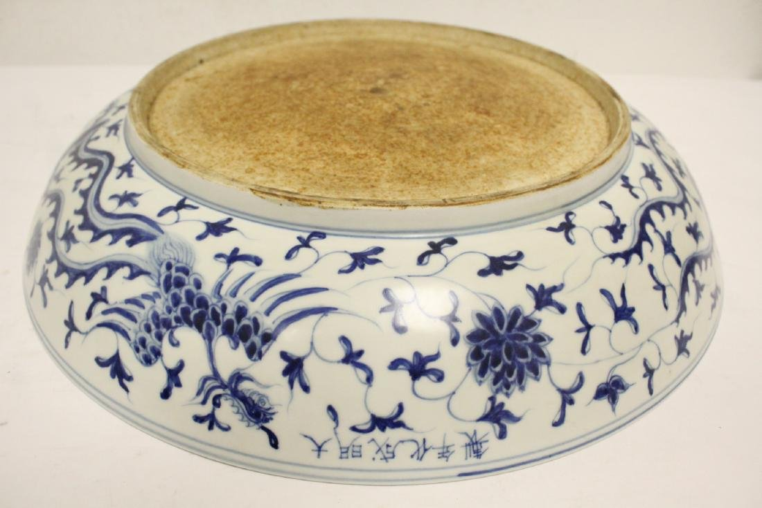 Chinese blue and white porcelain large plate - 8