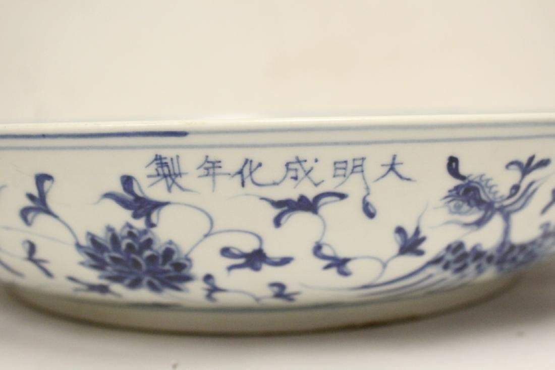 Chinese blue and white porcelain large plate - 9