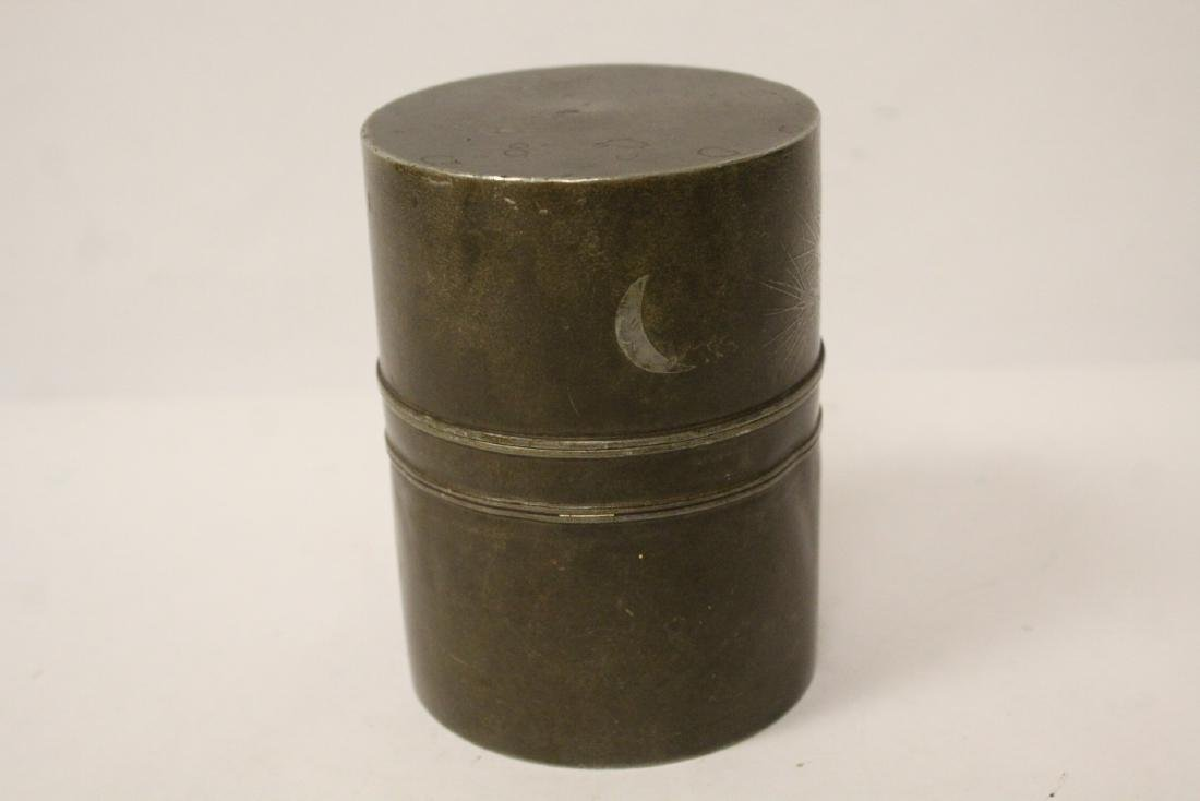 Chinese antique pewter tea caddy - 8