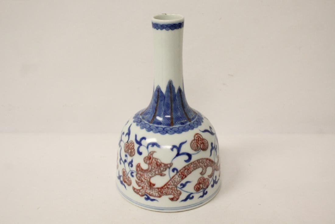 Chinese blue, red and white porcelain bottle vase