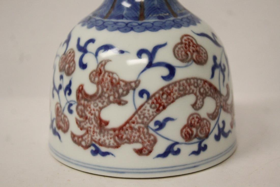 Chinese blue, red and white porcelain bottle vase - 2