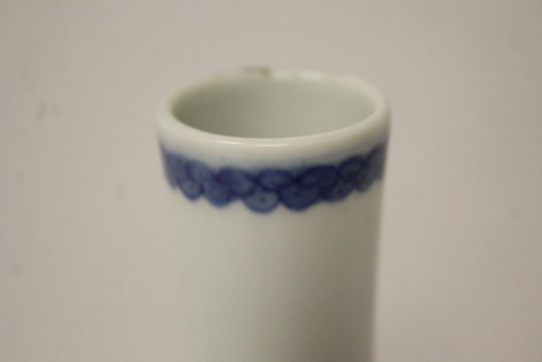 Chinese blue, red and white porcelain bottle vase - 4