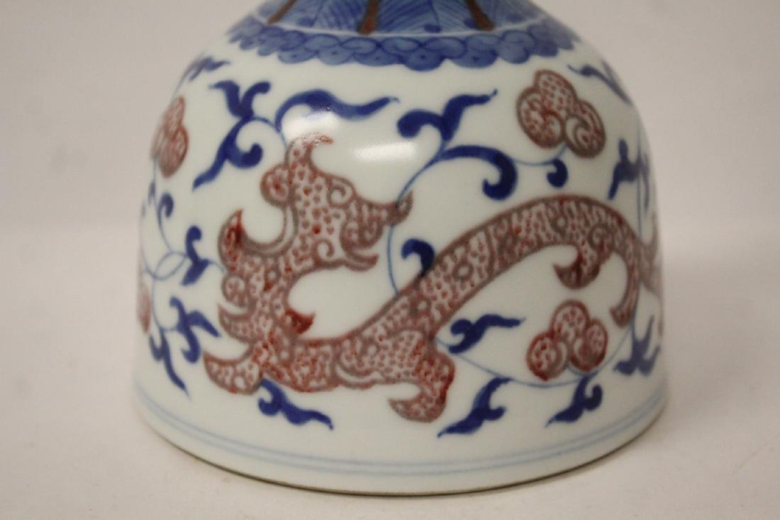 Chinese blue, red and white porcelain bottle vase - 7