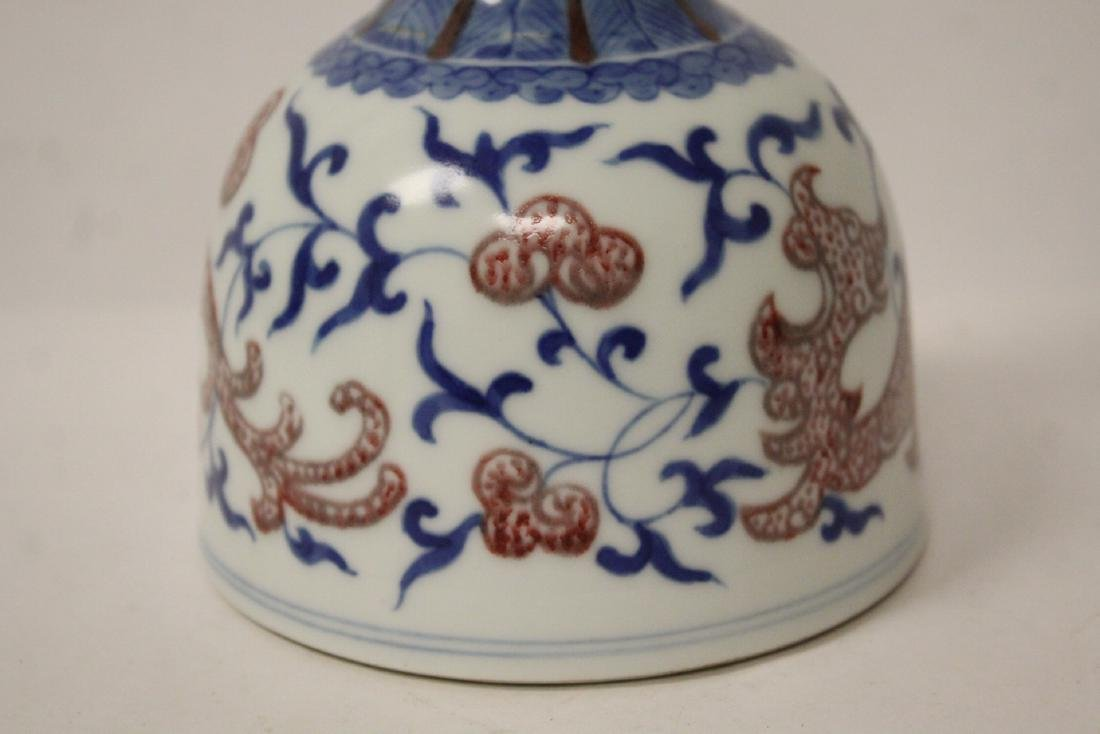 Chinese blue, red and white porcelain bottle vase - 9