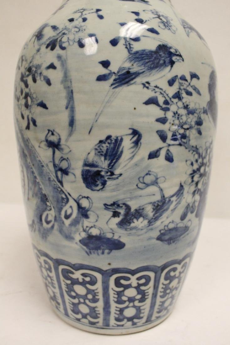 Chinese antique blue and white porcelain vase - 10