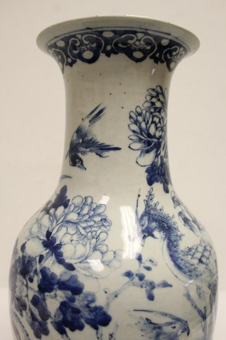 Chinese antique blue and white porcelain vase - 9