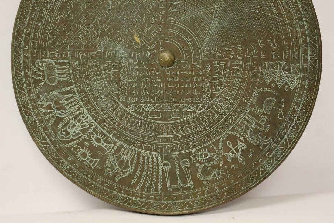 A very heavy Chinese clock(?) - 10