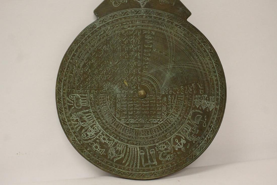 A very heavy Chinese clock(?) - 7