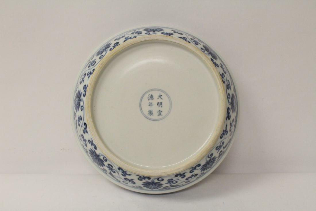 Chinese blue and white porcelain covered box - 10