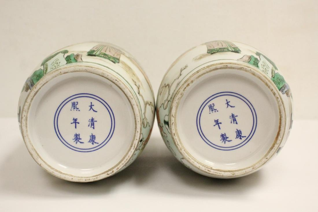 Pr beautiful Chinese famille rose porcelain vases - 8